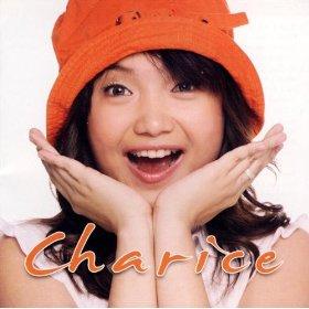 charice2